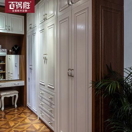 百得胜欧式整体衣柜定制卧室平开门推拉门开放式衣帽间定做家具